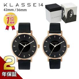 [2年保証]★楽天1位獲得★クラス14 KLASSE14 腕時計 プレゼント ギフト MARIO NOBILE VOLARE メンズ レディース 36mm 42mm DarkRose レザーベルト ユニセックス