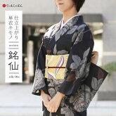 着物銘仙仕立て上がり正絹JUNKOKOSHINO牡丹単衣黒グレーレディース