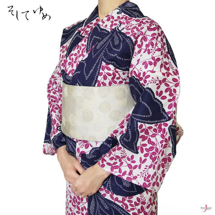 綿絽浴衣 そしてゆめ 蝶 葉 紫 ピンク モダン 船底袖 綿 絽 30代 40代 50代 女性用 レディース 仕立上がり 単品