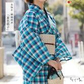 浴衣そしてゆめ綿紬先染めチェック格子幾何学典青オフ白紺レディースレトロモダン日本製仕立上がり単品夏着物
