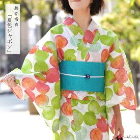 綿絽浴衣 水玉 レディース 30代 40代 50代 古典 黄緑 白 赤 レトロ モダン 日本製 夏着物 女性用