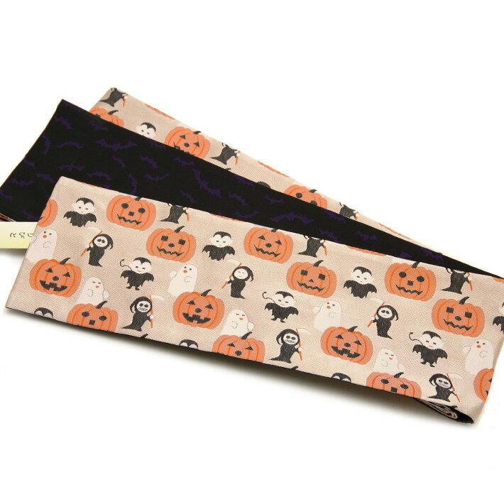 半幅帯 おりびと ハロウィン かぼちゃ おばけ コウモリ ベージュ オレンジ 織美桐 細帯