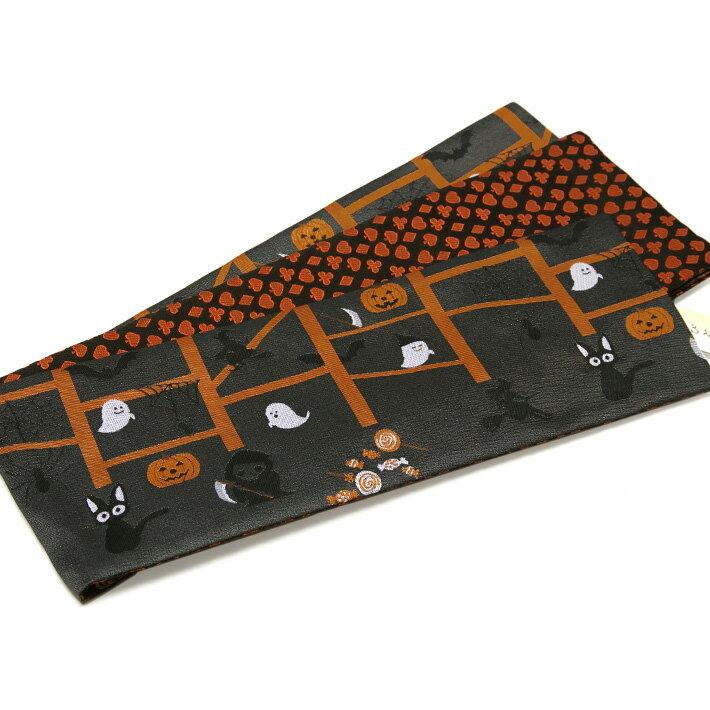 おりびと 半幅帯 ハロウィン ねこ 魔女 かぼちゃ おばけ コウモリ 黒 グレー オレンジ