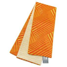 【10%offクーポン配布中!】半幅帯 岡重 オレンジ 黄色 赤 幾何学 縞 青海波 古典 リバーシブル モダン 細帯