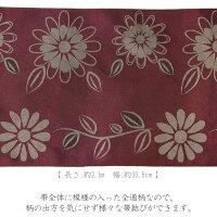 名古屋帯紫グレーこげ茶花シンプルシックレトロモダンカジュアルポリエステル