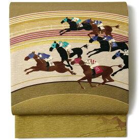 【MAX2000円OFFクーポン配布中】京袋帯 WAKKA 万馬券 黄色 黄土 黄金 黒 茶 競馬 アニマル スポーツ レース 正絹 お太鼓 一重太鼓