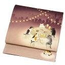 京袋帯 WAKKA 麻 ネコ ビアガーデン ビール 夏帯 ボルドー ブラウン アニマル 猫 夜景 お太鼓 一重太鼓