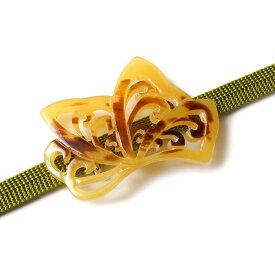 帯留め 本鼈甲張り 透かし彫り 唐草 黄土 シック 幾何学 和装小物 べっこう
