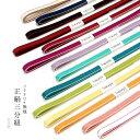三分紐 帯締め 正絹 14色 無地 ライン リバーシブル シンプル 和装小物 日本製