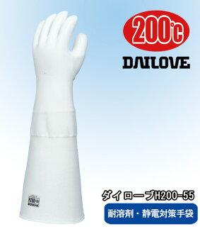 H200 55 dailove 耐热手套 (内衬) 的硅胶制成