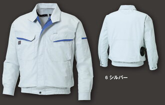 KU90470 air conditioning god of the wind clothes long sleeves blouson