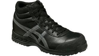 ASIC 安全鞋 JIS 标准接受 FFR71S 赢得作业 71 件高切的类型 (JIS T8101 皮革 S 物种通过树脂芯)