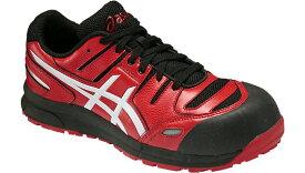 アシックス安全靴 FCP103 ウィンジョブCP103 クラフトマンプライド新耐滑ソール(JSAA A種 樹脂先芯)【2360179】