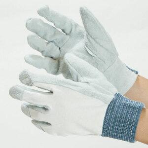 牛床皮手袋(甲メリヤス) 1双入 QC-320【[359-0133]QC-320】