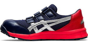 【送料無料】【限定カラー:403ピーコート/ピュアシルバー】FCP202 アシックス安全靴 ウィンジョブCP202 マジックテープタイプの作業靴 メッシュ素材 (JSAA A種 樹脂先芯)カートに