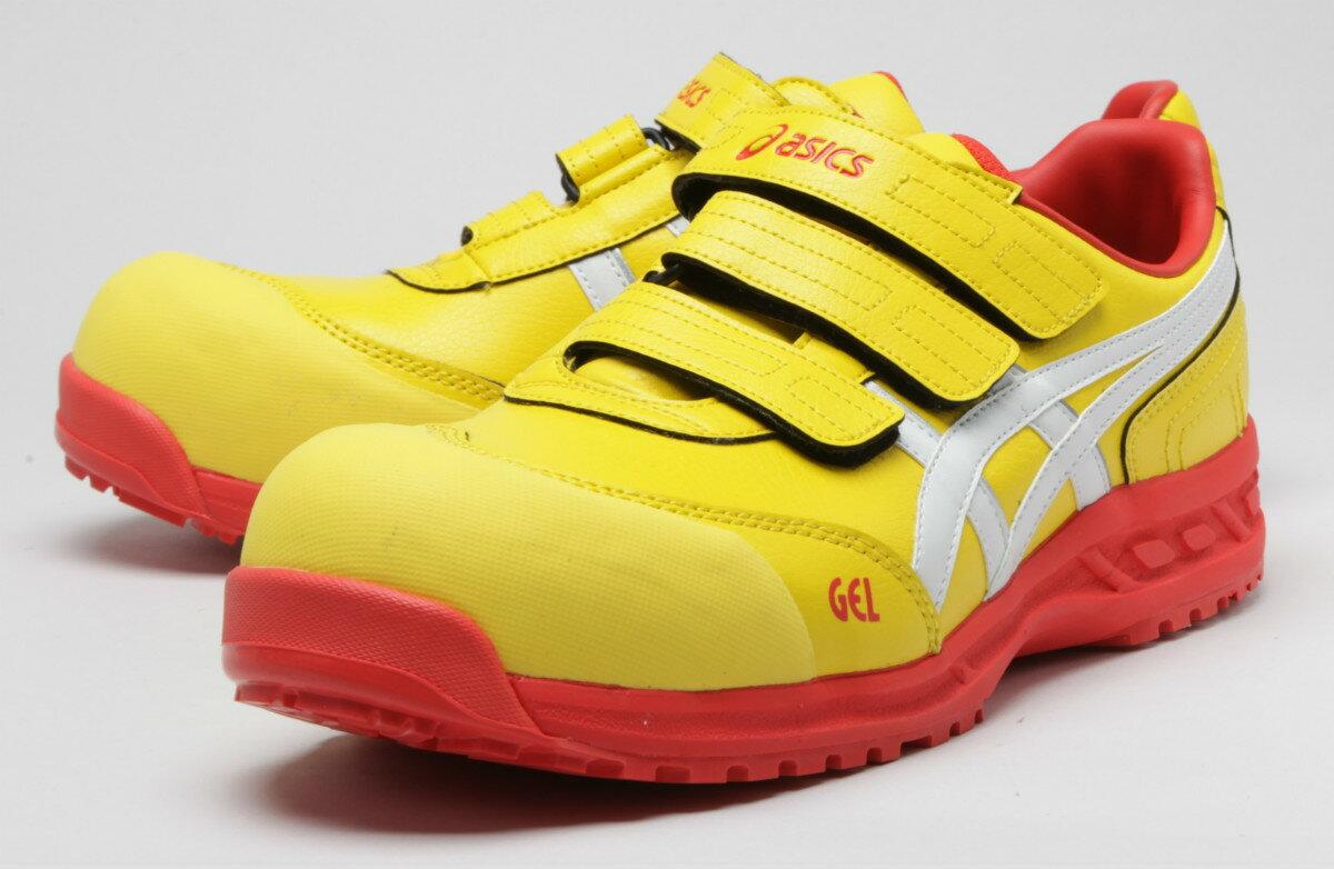 【2017年12月で製造終了】アシックスの安全靴 FIS52S ウィンジョブ52S 合皮マジック止め(JSAA A種 樹脂先芯)【2360068】