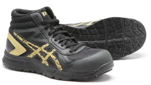 【在庫限り】アシックス安全靴ちょっといいやつハイカット FCP104 ウィンジョブCP104作業靴(JSAA A種 樹脂先芯)