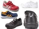 【送料無料】FCP301 アシックスの安全靴 asicsウィンジョブCP301 マジックテープタイプの作業靴 合皮素材 (JSAA…