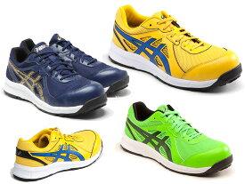 アシックス安全靴ちょっといいやつローカット FCP106 ウィンジョブCP106作業靴(JSAA A種 樹脂先芯)(在庫限りです)