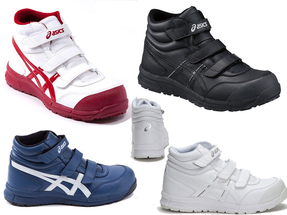 【送料無料】FCP302 アシックスの安全靴 ウィンジョブCP302 マジックテープタイプのハイカット作業靴 合皮素材 (JSAA A種 樹脂先芯)