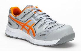 【限定カラー】FCP103 アシックスの安全靴 ウィンジョブCP103 紐タイプの作業靴 (JSAA A種 樹脂先芯) 020ミッドグレー