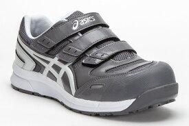 【限定カラー 020カーボン×グレイシャーグレー】FCP102 アシックスの安全靴 ウィンジョブCP102 マジック止めの作業靴 (JSAA A種 樹脂先芯)