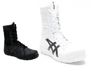 【2018年10月販売開始】CP402 アシックスの安全靴 ウィンジョブCP402 長編みチャック付き作業靴 (JSAA A種 樹脂先芯)