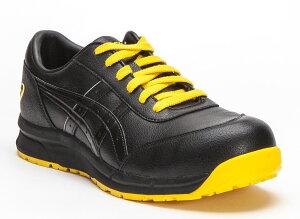 【2018年9月販売開始】CP30E アシックス安全靴 ウィンジョブCP30E 静電気帯電防止靴 (JSAA A種 樹脂先)