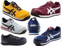 【送料無料】FCP201 アシックス安全靴お手軽モデル asicsウィンジョブCP201 クラフトマンプライド新耐滑ソール (…