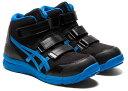 【特別な限定商品】FCP203 アシックスasics安全靴 ウィンジョブCP203 マジックテープタイプのハイカットベルトタイ…