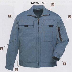 アジト ブルーレーベル長袖ブルゾン AZ-3960 【Sから4L】4色[取寄せ]【00805561】