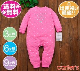 カーターズ カバーオール【メール便送料無料】Carter's コットン CUTEST GIRL EVER・ピンク ドット/女の子用/秋冬物/出産祝い/内祝い/長袖/ベビー服