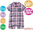 カーターズ CARTER'S シャツ風ロンパース チェック・ネイビー×ピンク【メール便送料無料】紺/かっこいい/ベビー服/半袖/夏物/男の…