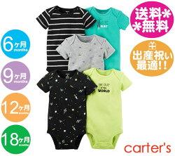 カーターズボディースーツ5枚組宇宙ネイビー&グリーン/