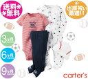 カーターズ CARTER'S 4点セット M.V.P野球(赤ボディー・紺パンツ)【メール便送料無料】4枚セット/ギフトセット/ベビー服/足つき/…