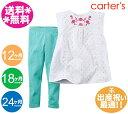 カーターズ CARTER'S【メール便送料無料】2点セット 白地ピンク刺繍チュニック&グリーンレギンス/レギパン/2P/ギフトセット/かわい…