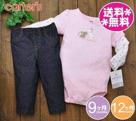 カーターズ carter's【メール便送料無料】2点セット ボディースーツ&パンツ マウス花柄・ピンク×白×デニム/ベビー服