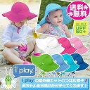 アイプレイ(i play.) 【メール便送料無料】ブリムサンハット/Brim Sun Hat/Brim Sun Protection Hat/帽子/キャップ/女...