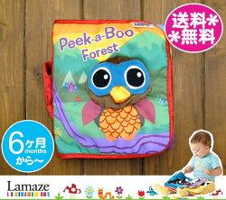 ラマーズ布絵本(Peek-a-BooForestSoftBook)ピーカーブーフォレストソフトブック