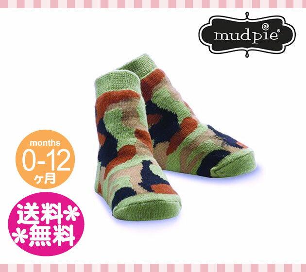 【メール便送料無料】MudPie マッドパイ 靴下(ソックス)カモフラージュ 0-12M/迷彩/グリーン