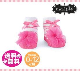 【定形外郵便は送料無料】MudPie マッドパイ 靴下(ソックス)チュールパフ・ディープピンク×白 0-12M/Ballet Puff Sock/バレリーナ/バレエ