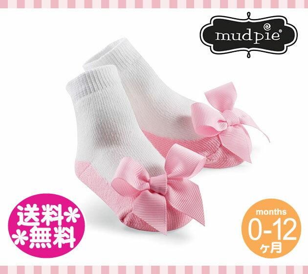 【メール便送料無料】MudPie マッドパイ 靴下(ソックス)メーガン パステルピンク×白/リボン  0-12M/Megan Pastel Pink Sock