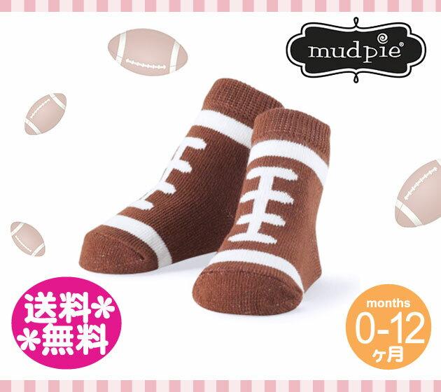 【メール便送料無料】MudPie マッドパイ 靴下(ソックス)フットボール茶 0-12M/ラグビー/スポーツ