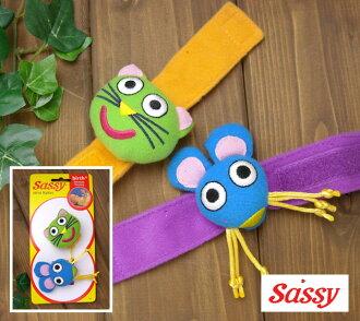 Sassy リストラトル (CAT & mouse)