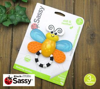 Sassy B&W flutter B teaser
