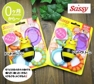 Sassy SASSY basin bites ( Buzz N Bites )