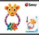 SASSY サッシー B&W ジラフ・ラトル/ジラフラトル/ガラガラ/おもちゃ/ベビー用/知育玩具/キリン/きりん/TYBW80255