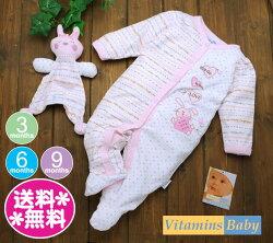 VitaminsBabyカバーオール&ぬいぐるみうさぎハート・白×ピンク