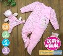 【メール便送料無料】Vitamins Baby  カバーオール&ぬいぐるみ LITTLE COWGIRLうま・サーモンピンク