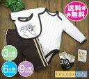 【メール便送料無料】Vitamins Baby 【正規品】4点セット靴下付き くま&野球・白×茶